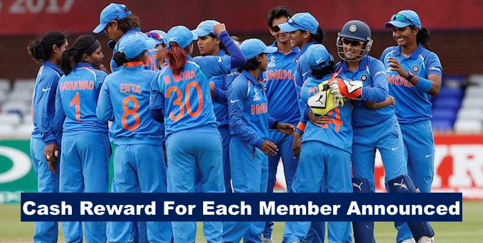 BCCI announces cash reward for Indian women cricket team and support staff