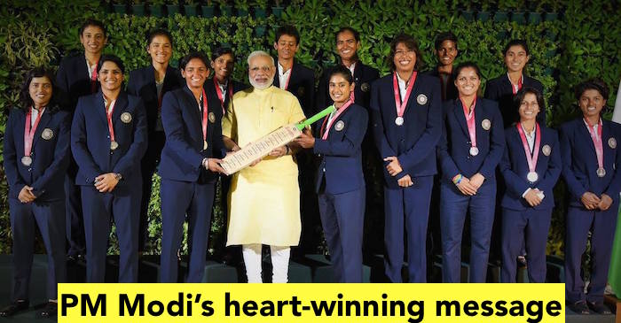Here's what PM Narendra Modi said to Indian Women's Cricket team in New Delhi