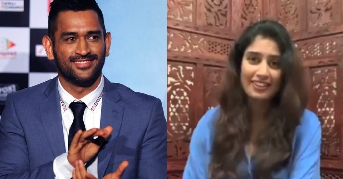"""WATCH: Mithali Raj pays tribute to MS Dhoni, hails former India captain's """"innate calm and cool visage"""""""